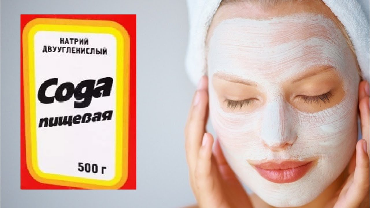 Сода для лица – рецепты масок для очищения кожи