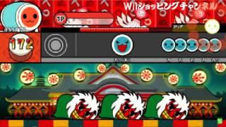 太鼓さん次郎 Wiiショッピングチャンネル