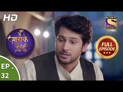 Main Maayke Chali Jaaungi Tum Dekhte Rahiyo - Ep 32 - Full Episode - 24th October, 2018