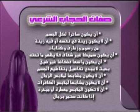 مكانة المرأة في الإسلام لفضيلة د.محمد العريفي