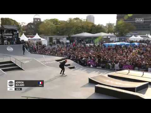 Best of Skateboard Street | FISE World Series Hiroshima 2018