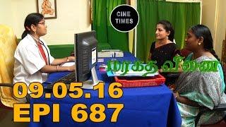 Marakatha Veenai 09.05.2016 Sun TV Serial