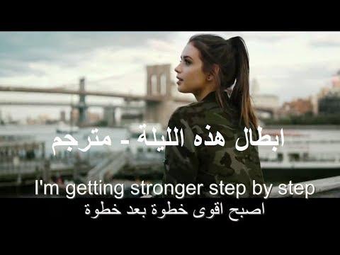 official video - Heroes Tonight (feat. Johnning) مترجم عربي 2018 ابطال هذه الليلة\ حصري