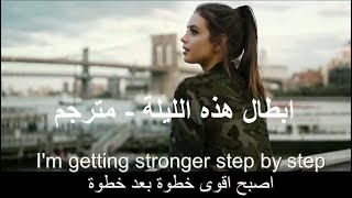 official video - Heroes Tonight (feat. Johnning) مترجم عربي 2018 ابطال هذه الليلة\ حصري