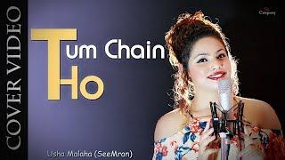Tum Chain Ho|Sonu Nigam& Alka Yagnik|Cover By Usha Malaha(Simran)