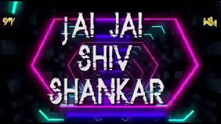 Jai Jai Shiv Shankar - DJ Win & DJ Omy