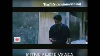 Sochta Hoon - Junaid Asghar | WhatsApp Status