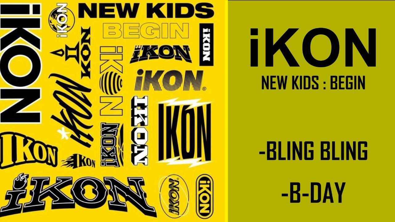 IKON – NEW KIDS : BEGIN (MP3) +MV DOWNLOAD-DESCARGAR - YouTube