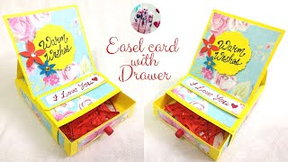 Easel card with drawer    Gift box ideas    DIY Easel card