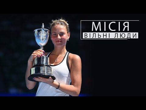 15-річна Марта Костюк пробилася у фінал тенісного турніру в Китаї - Цензор.НЕТ 238
