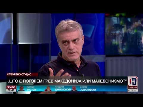 Што е поголем грев - Македонија или македонизмот?