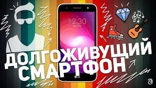 LG X POWER 2: ДОЛГОЖИВУЩИЙ СМАРТФОН