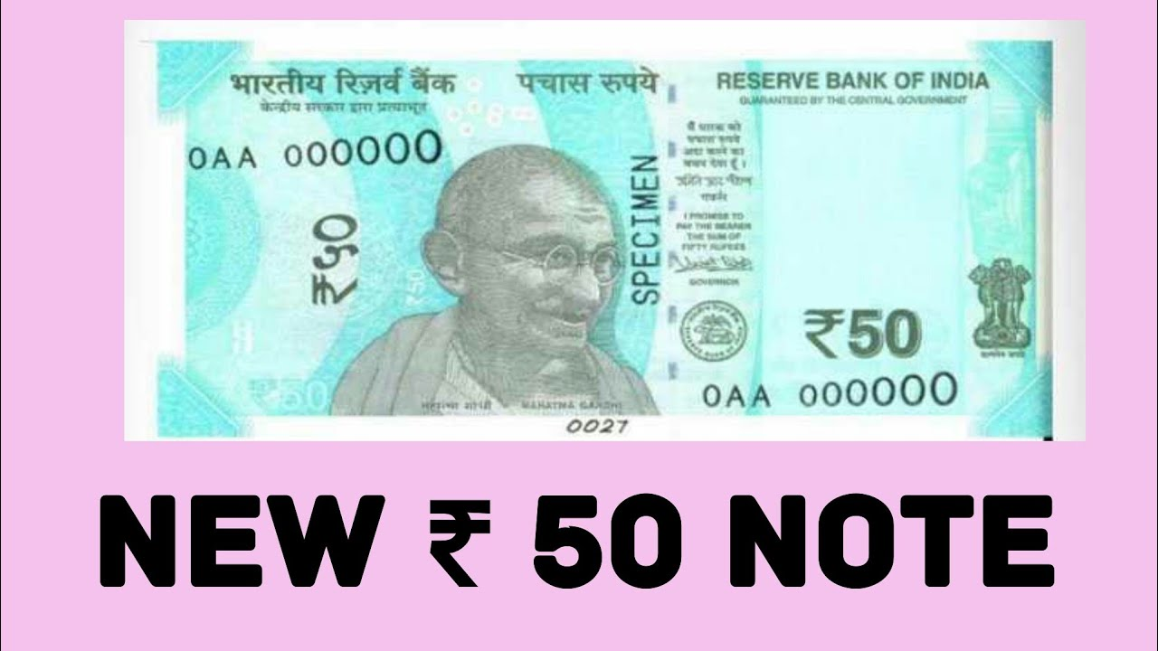 50 Rupees new Bank Note | 50 ₹ Note |50 Rupees Indian Currency Note |नया ५०  का नोट