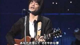 CHAGE and ASKA - 男と女