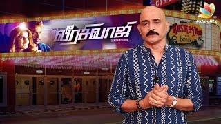 Veera Sivaji Movie Review | Vikram Prabhu, Shamili