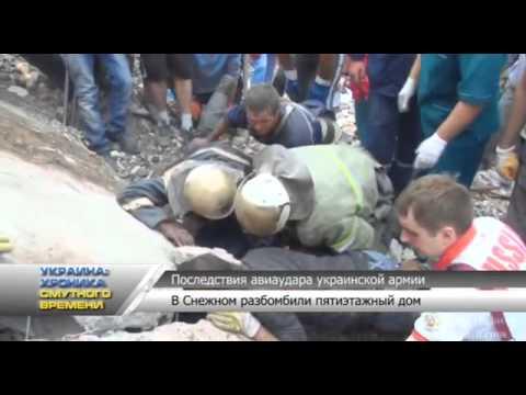 Спасение ребенка из-под завалов после авиаудара по г. Снежное