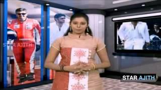 Repeat youtube video Captain Tv - Ajith Birthday 2013 Special By STAR AJITH