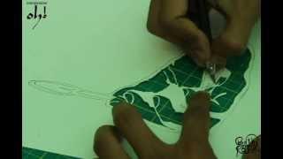 Papercut By Parth Kothekar ~ Walkthrough Artwork #20