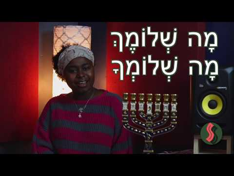 """How to say """"How Are You?"""" In Hebrew   Yesh'li Ktzat Ivrit"""