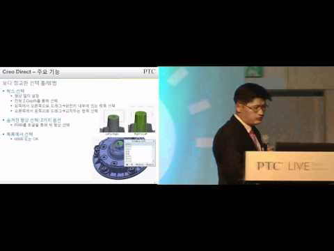 2011 PTC Korea tech live (Creo Direct session)