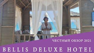 BELL S DELUXE - отель который понравится каждому. Обзор 2021