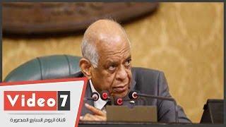 مجلس النواب يوافق على اتفاقية قرض صندوق النقد الدولى