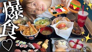 【長年の夢】フードコートで食べ放題してみたかったの!!!!!!