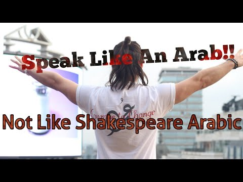 Learn Syrain Spoken Arabic | The Most Popular Arabic Dialect in The World. The Nassra Method