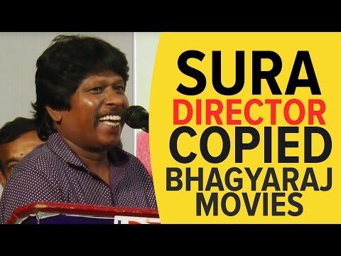 Sura Director copied Bhagyaraj Movies   Rajkumar   Kaadhal Kaalam Audio Launch   Cine Flick