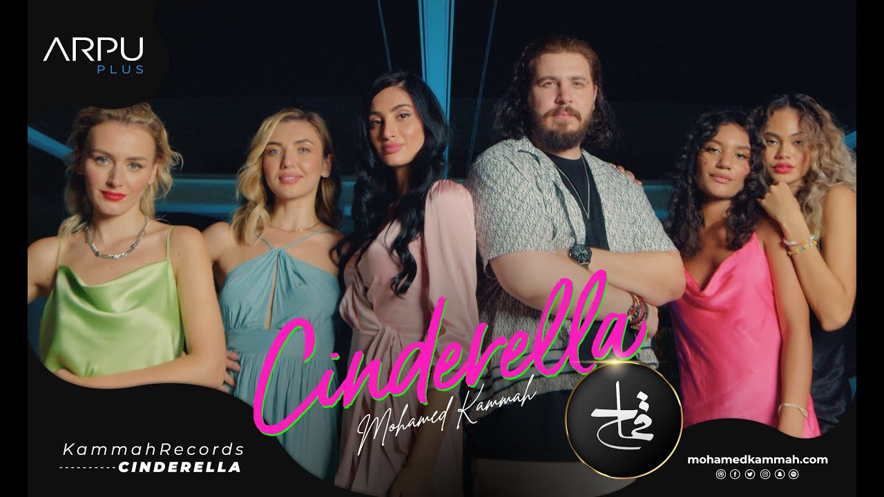 DOWNLOAD: Mohamed Kammah – Cinderella [Official Music Video]   محمد قماح – سندريلا Mp4 song