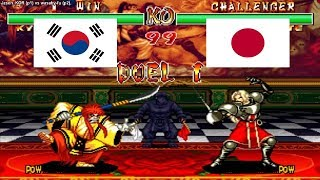 Samurai Shodown 2 Jason KOR (south korea) VS wasaby fu (japan) Fightcade