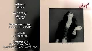 Mayumi - Maym (1986) [Full Album]