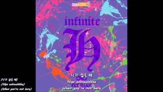 [ENG SUB + ROM + KOR] Infinite H - Without You / 니가 없을때 (Feat. Zion.T)