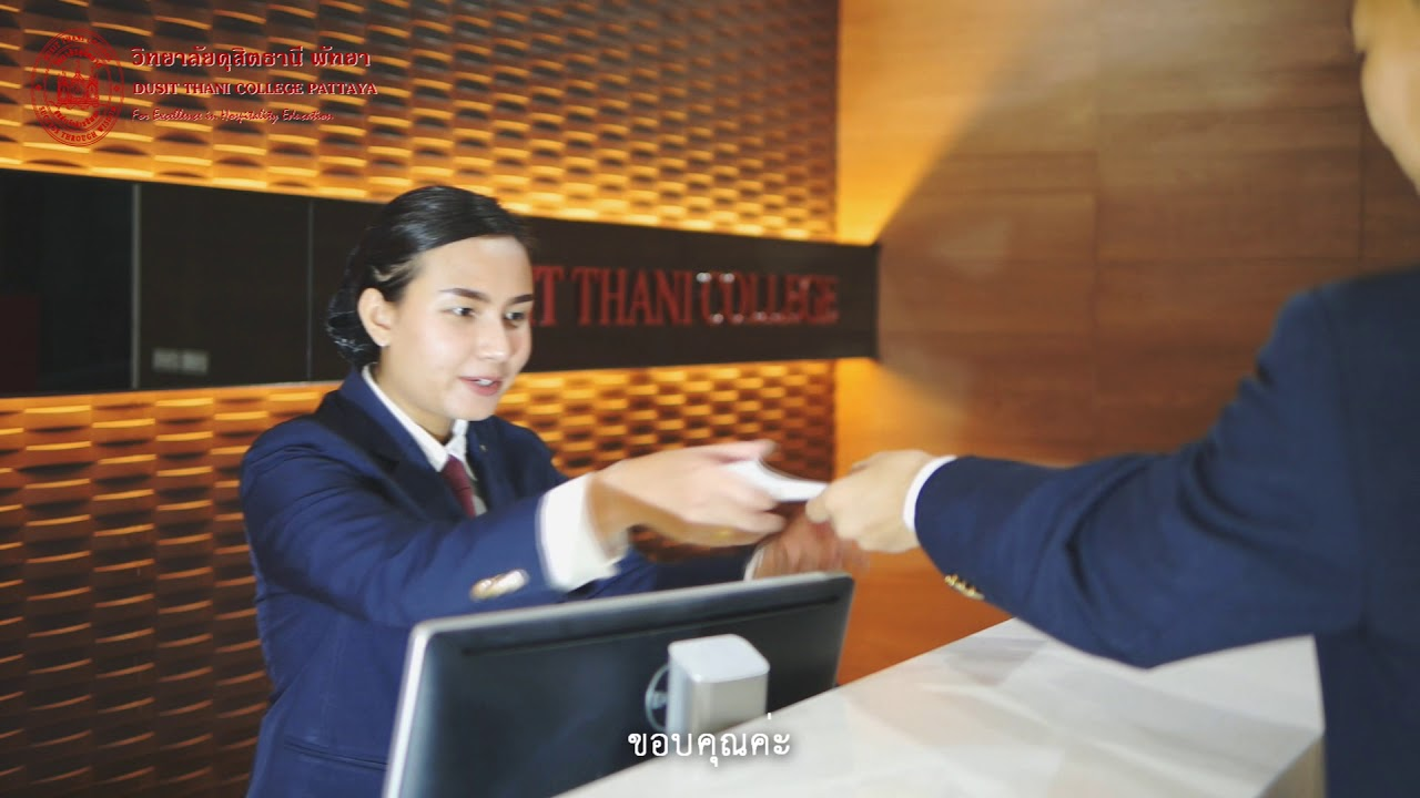 Check In Process - ขั้นตอนการลงทะเบียนเข้าพัก | Dusit Thani College Pattaya