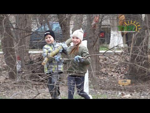 Новости города Саки - привью к видео k1r9H49WLzk