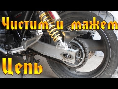 Видеозапись Чистка и смазка цепи мотоцикла
