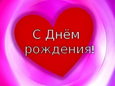pozdravleniya-s-dnem-docheri-ot-papi-otkritki foto 7