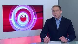 Новости спорта 1.04.2020