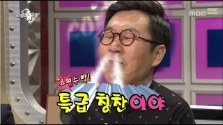 The Radio Star, People with Motor Mouth #03, 입에 모터달린 사람들 20140409