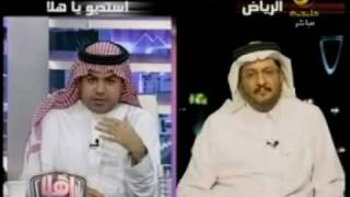 مكافحة غسيل الأموال وتمويل الإرهاب في السعودية 1/3
