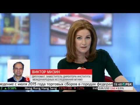 Программа Обозреватель. Ведущая: Елена Спиридонова. G20 - прерванный визит
