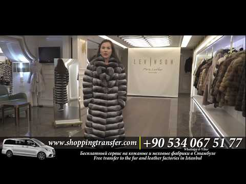 Шубы Кожа Меха в Стамбуле фабрика Левинсон - Levinson Leather & Fur
