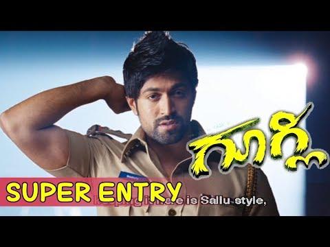 Yash Introduction super entry Scene | Googly Kannada Super Hit Movie | Kannada Scenes