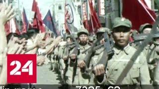 Как лучшие советские операторы создали кинолетопись Китая - Россия 24