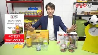 [리빙][4/25 20:00] 한국도자기리빙 에코케니스…