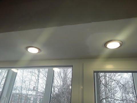 встраиваемые светильники для потолка. Монтаж в гипсокартон.