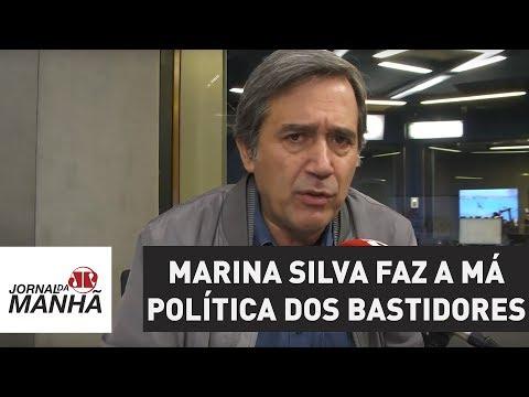 Marina Silva faz a má política dos bastidores | Marco Antonio Villa