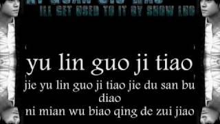 """( Xi Guan Jiu Hao ) """"I"""