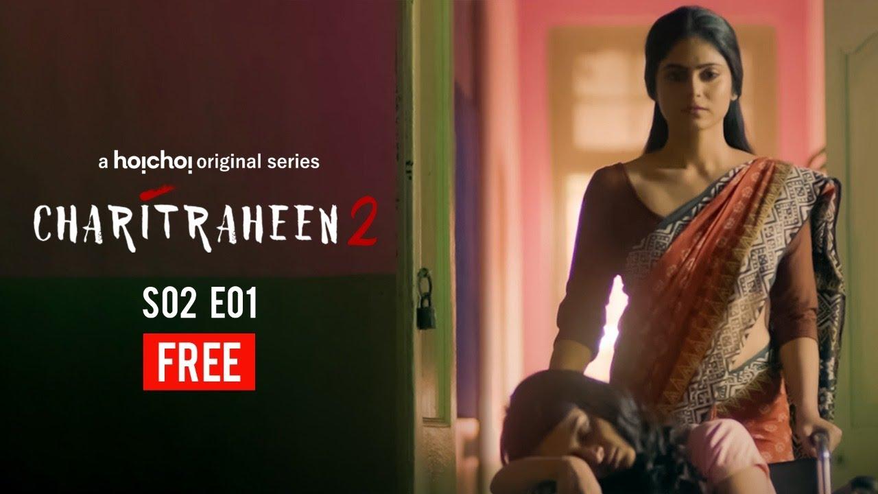 Download Charitraheen (চরিত্রহীন) 2 | S02E01 | Naina, Sourav, Mumtaz | Free Episode | hoichoi