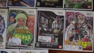 Japanese Import Nintendo Wii Game Haul and Pickups